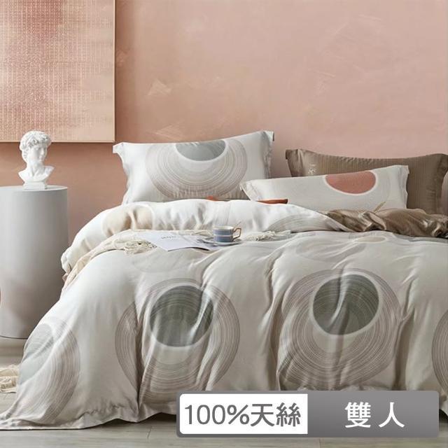 【貝兒居家寢飾生活館】頂級100%天絲床罩鋪棉兩用被七件組(雙人-七彩夢)