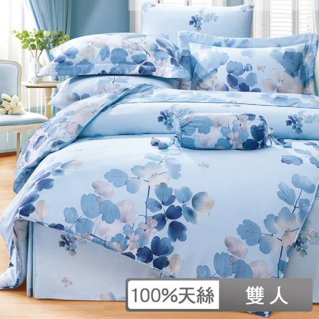【貝兒居家寢飾生活館】頂級100%天絲床罩鋪棉兩用被七件組(雙人-卉影-藍)