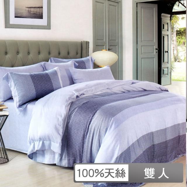 【貝兒居家寢飾生活館】頂級100%天絲床罩鋪棉兩用被七件組(雙人-麻趣布洛-藍)