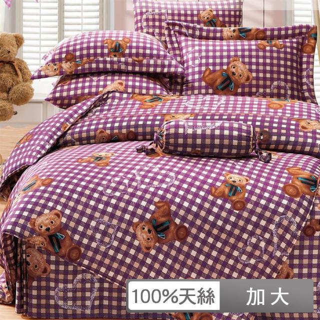 【貝兒居家寢飾生活館】頂級100%天絲兩用被床包組(加大雙人-米格熊)