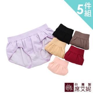【席艾妮SHIANEY】女性無縫低腰褲 台灣製 no.566(六件組)   SHIANEY 席艾妮