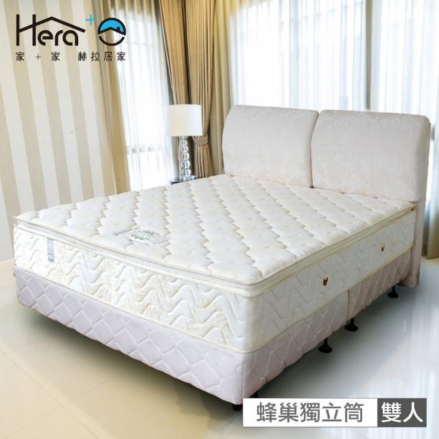 【HERA】Hannah舒柔緹花布蜂巢三線獨立筒床墊雙人5尺(雙人5尺)
