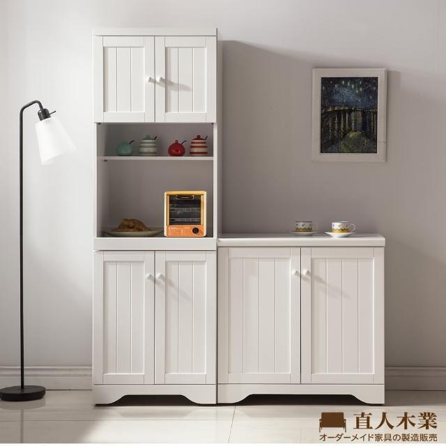 【日本直人木業】EDWARD北歐風80CM廚櫃加立櫃