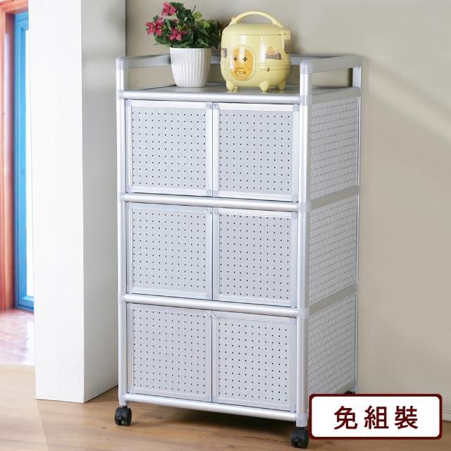 【Homelike】鋁合金2尺六門收納櫃(黑花格)