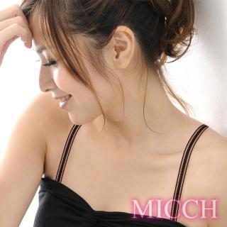 【MICCH】新變化 唯美蕾絲 時尚美人注目香肩系列肩帶  MICCH
