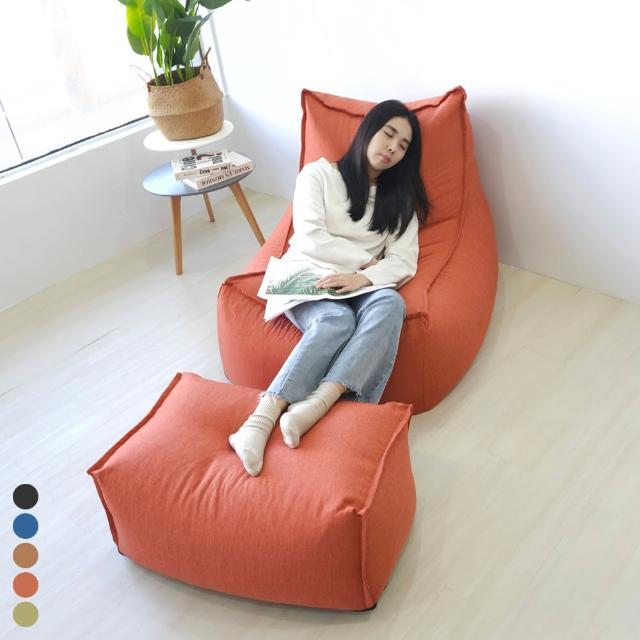 【BN-Home】Aman阿曼L型懶人沙發兩件組(懶人沙發-沙發-懶骨頭)
