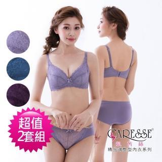 【凱芮絲MIT內衣】紫藤祕戀 蕾絲美胸內衣2套組(38050共5色 B-C)   凱芮絲