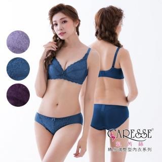 【凱芮絲MIT內衣】紫藤祕戀 蕾絲美胸內衣(38050深藍色 B-C 套)  凱芮絲