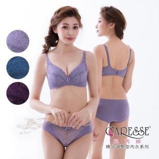 【凱芮絲MIT內衣】紫藤祕戀 蕾絲美胸內衣(38050芋紫色 B-C 套)   凱芮絲