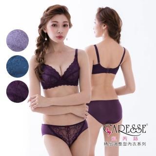 【凱芮絲MIT內衣】紫藤祕戀 蕾絲美胸內衣(38050深紫色 B-C 套)  凱芮絲