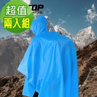 【韓國TOP&TOP】頂級防水透氣三用雨衣(超值兩入組)  韓國TOP&TOP