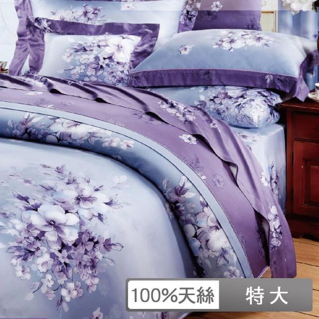【貝兒居家寢飾生活館】頂級100%天絲床罩鋪棉兩用被七件組(特大雙人-夢想花語)