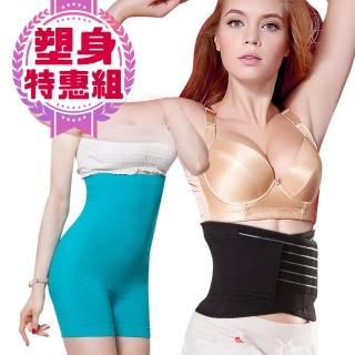 【貝醉美】*抗肉鬆*可調式全彈力束腹護腰帶(B05*1條+抗溢肉褲*2件)  貝醉美
