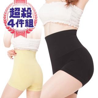 【貝醉美】愛戀馬卡龍重機能超高腰極塑褲(馬卡龍褲*4)  貝醉美