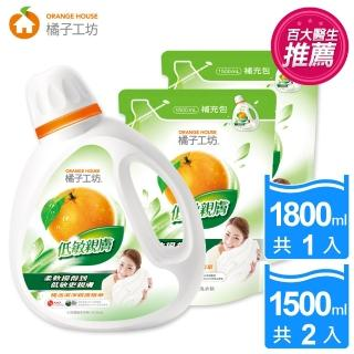 【橘子工坊】天然濃縮洗衣精-低敏親膚 1+2組(1800mlx1瓶+1500mlx2包)   Orange house 橘子工坊