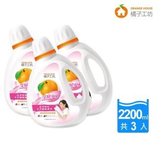 【橘子工坊 】天然濃縮洗衣精-深層淨味(2200mlx3瓶)   Orange house 橘子工坊