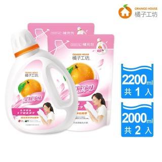 【橘子工坊 】天然濃縮洗衣精-深層淨味 1+2組(2200mlx1瓶+2000mlx2包)   Orange house 橘子工坊