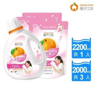 【橘子工坊 】天然濃縮洗衣精-深層淨味 1+3組(2200mlx1瓶+2000mlx3包)   Orange house 橘子工坊
