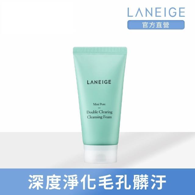 【LANEIGE蘭芝】零毛孔淨化潔面乳