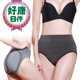 【貝醉美】台灣製竹炭輕機能輕塑中腰無縫三角褲(竹炭中腰三角*8)  貝醉美