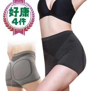 【貝醉美】台灣製竹炭輕機能輕塑中腰無縫美臀褲(竹炭中腰四角*4)   貝醉美