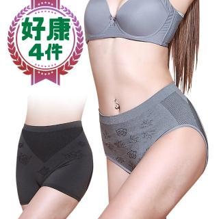 【貝醉美】台灣製竹炭輕機能輕塑中腰無縫褲(竹炭中腰*4)  貝醉美