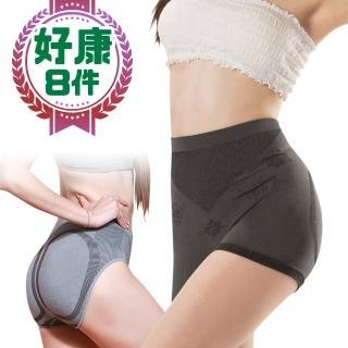 【貝醉美】台灣製竹炭輕機能輕塑中腰無縫褲(竹炭中腰褲*8)  貝醉美