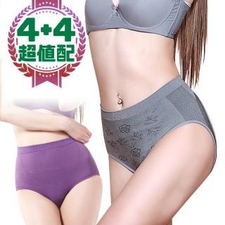 【貝醉美】台灣製竹炭中腰無壓抗過敏三角內(竹中腰三角*4+日本美臀褲*4)  貝醉美