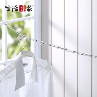 【生活采家】台灣製304不鏽鋼新式8字環4.5公尺曬衣鍊(#27247)  生活采家