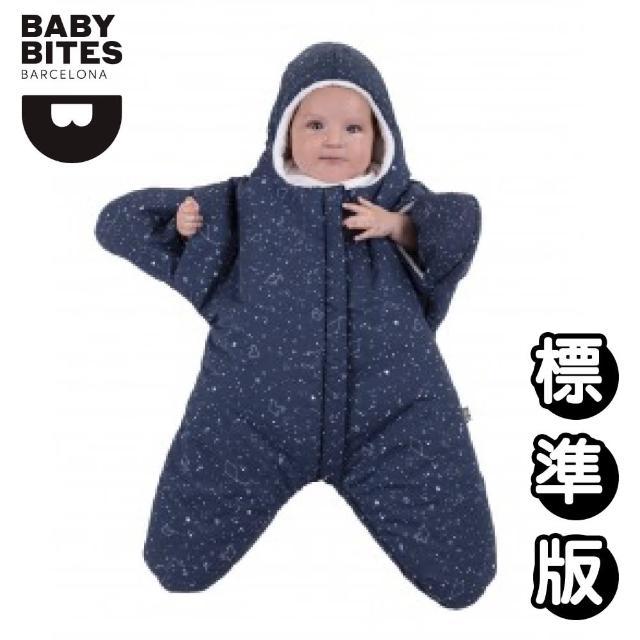 【西班牙鯊魚咬一口 BabyBites 西班牙製 100% 純棉手工嬰兒睡袋 防踢被 包巾 星空海星】午夜藍(標準版)