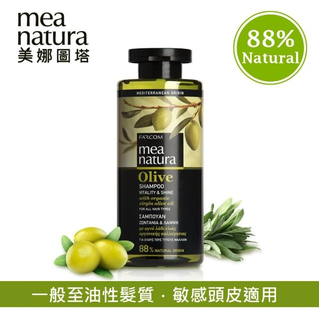 【美娜圖塔】橄欖頭皮養護髮浴300ml(任何髮質)