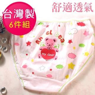 【席艾妮SHIANEY】女童內褲 可愛小熊 台灣製造 No.718(6件組)  SHIANEY 席艾妮