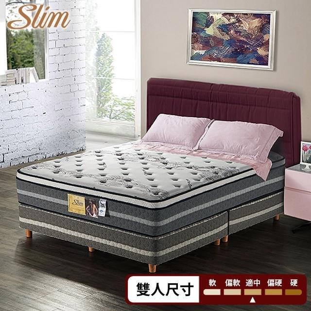 【SLIM 紓壓型】三線加高獨立筒床墊-雙人5尺(Coolfoam記憶膠-涼感紗-針織布)