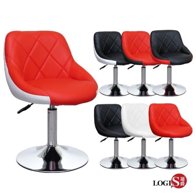 【LOGIS邏爵】愛麗絲腳圈低吧椅-吧檯椅-吧台椅- 美容椅-休閒椅-旋轉椅LOG-173D