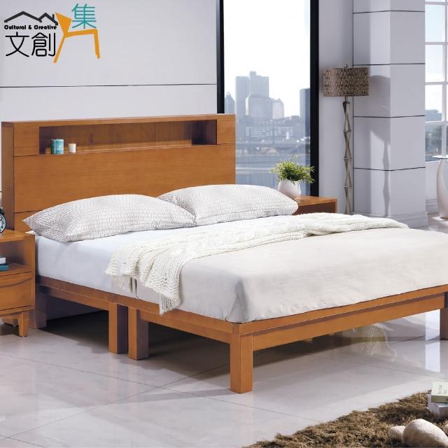 【文創集】凱悅   天絲6尺實木雙人加大三件式床台組合(二色可選+3D透氣獨立筒床墊)