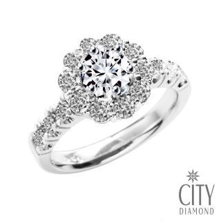 【City Diamond 引雅】『冰晶牡丹』50分鑽戒  City Diamond 引雅