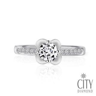 【City Diamond 引雅】『杜鵑花物語』50分鑽戒  City Diamond 引雅