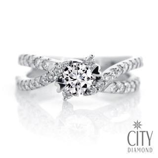 【City Diamond 引雅】『說好的幸福』50分鑽戒   City Diamond 引雅