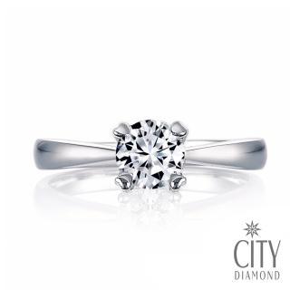 【City Diamond 引雅】『我的寶貝』50分鑽戒  City Diamond 引雅