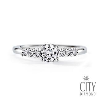 【City Diamond 引雅】『凡爾賽玫瑰』50分鑽戒  City Diamond 引雅
