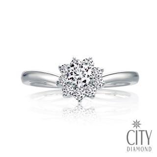 【City Diamond 引雅】『杜樂麗花園』50分鑽戒  City Diamond 引雅