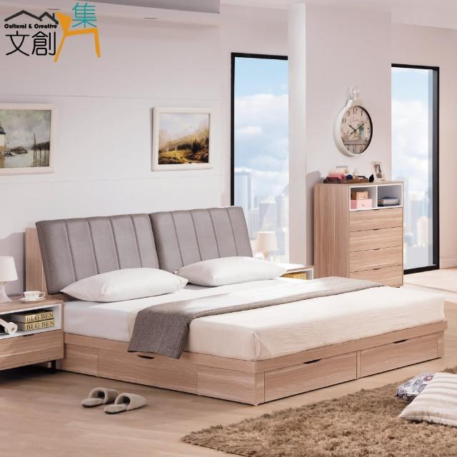 【文創集】艾爾米  抗菌6尺皮革雙人加大三件式床台組合(床頭箱+四抽床底+植物性天絲獨立筒床墊)