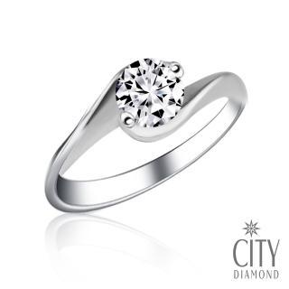 【City Diamond 引雅】『耀眼流星』50分鑽戒  City Diamond 引雅
