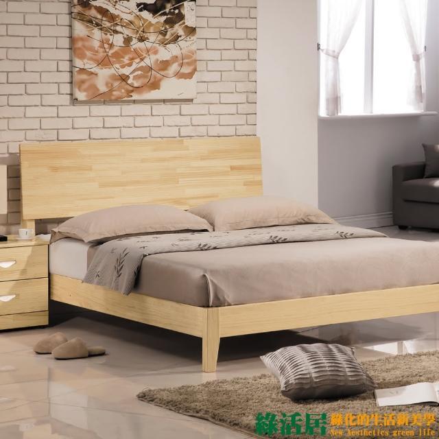 【綠活居】泰拉 天絲5尺實木雙人三件式床台組合(實木床台+天絲抗菌獨立筒床墊)