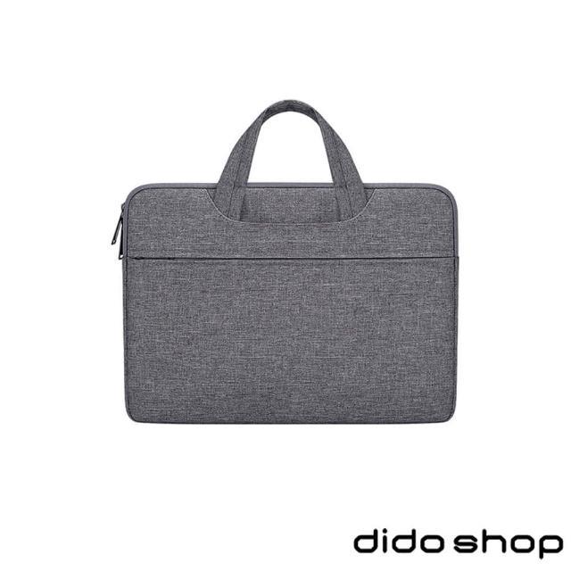【Dido shop】13.3吋 無印 素雅 防震手提筆電包(DH181)