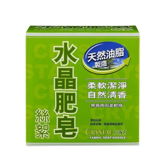【南僑】水晶肥皂絲絮1.28kg(天然油脂製造)