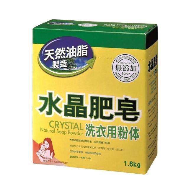 【南僑】水晶肥皂粉体1.6kg(天然油脂製造)
