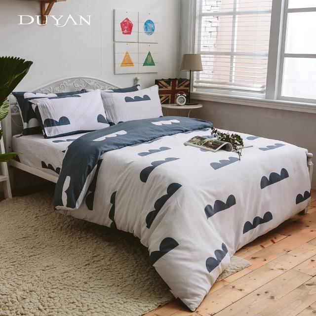 【DUYAN 竹漾】台灣製 100%頂級純棉雙人床包三件組-天空之城