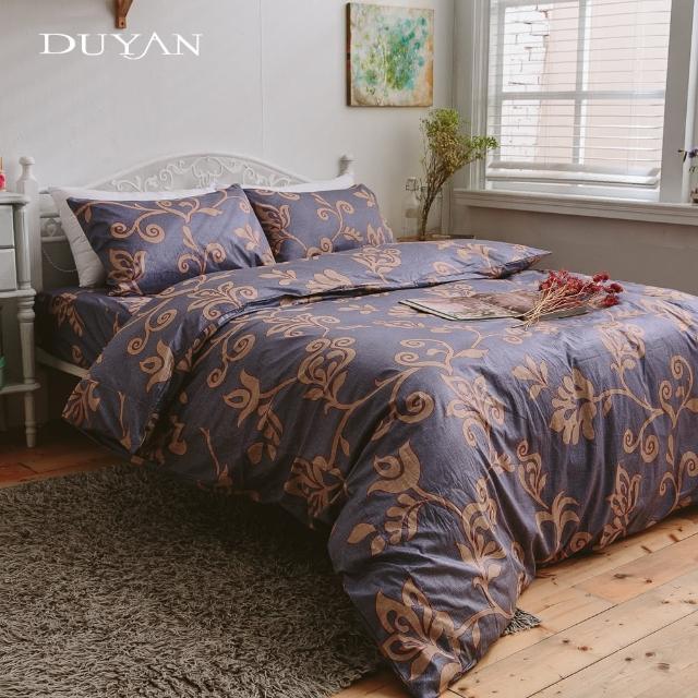 【DUYAN 竹漾】台灣製 100%精梳棉雙人床包三件組-風華爵色