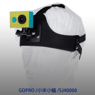 【GOPRO 副廠】小米小蟻 SJ40000 新款頭帶   GOPRO 副廠
